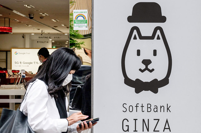 SoftBank joins top earners with $37bn Vision Fund profit