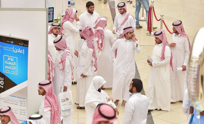 Eligibility rules, amount of aid revealed for job seekers in Saudi Arabia