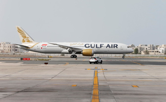 Gulf Air delays jet deliveries in difficult market