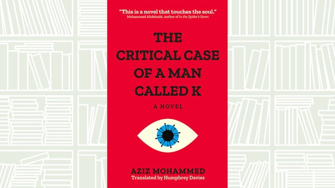 Saudi author takes an intimate look at facing death in lauded novel