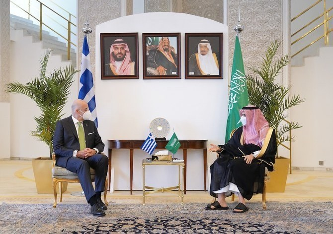 The GCC and Greece are natural partners