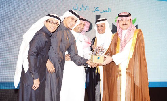 Prince Mishaal honors 3 with Sirb Awards